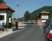 Открива се нов ГКПП-Крушари