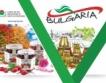 Български производители на веганско изложение