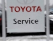 Toyota изтегля 1 млн. коли