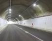"Ремонт и на тунел ""Правешки ханове"""