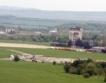 Модернизира се летище Горна Оряховица