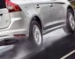 5 млрд.лв. приходи от автомобилната индустрия