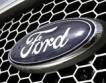 Завод на Форд в Испания спира
