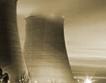 Лидери в ядрената енергетика