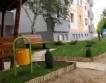 Кв. Смирненски най-предпочитан в Пловдив