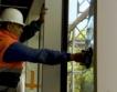 Пазарът на труда стигна тавана