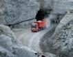 Автономни камиони транспортират варовик