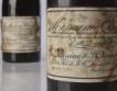 Най-скъпото вино продадено за $500 хил.