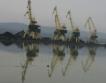 180 години пристанище Лом