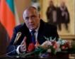 """Борисов за доклада на ЕС и """"блатото"""" на Радев"""