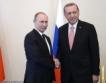Русия и Турция сключиха сделка за С-400