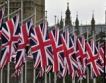 Слаб ръст в цените на британски жилища