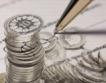 Руски активи в US пенсионни фондове