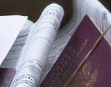 Узбекистан: Без визи за България