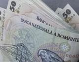 Валутен борд в Румъния?