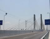 €60 млн. по програмата Дунав 2014- 2020 г.