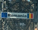 Нов ГКПП на границата с Румъния