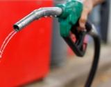 Регистър на търговки обекти за горива