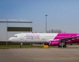 Wizz Air разширява базата си във Варна