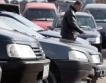 Добрич: +50-100 лв. данък за стари автомобили