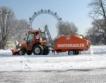 Виена:Ниски нива на фините прахови частици