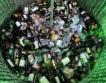 6.9% ръст на битовите отпадъци