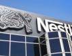 Nestle премахва пластмасовите сламки