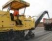 Кои пътища ще се ремонтират през 2019 г.?