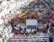 """Франция: Дефицитът и """"жълтите жилетки"""""""