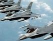 НС възложи на кабинета преговори за F-16
