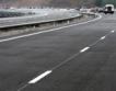 Мантинелите на пътя Своге - София като на магистрала