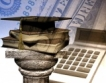 Франция: €2770 за бакалавърска програма