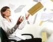 Промяна за счетоводните стандарти