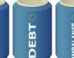 34 млрд.евро външен дълг
