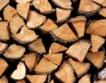 ЮЗДП: Купувайте дърва през пролетта!