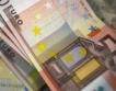 Спад на фалшивите евро банкноти