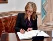 МВнР ще продава имоти в 9 държави