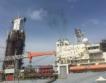 1:5, че ще има български газ или петрол