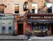 Ирландия: Ръст на декларациите за внос&износ