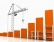€405 млрд. инвестиции в реалната икономика