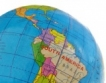 Венецуела: $6,7 заплата