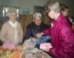 Нови социални услуги във В.Търново