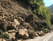 САЩ: Лоши пътища, добра железница