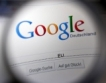 Google прехвърли $22,7 млрд. на Бермудите