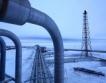Транзитът на руски газ през Украйна намалява