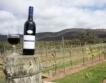 Французите пият по-малко вино