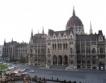 Данъчната тежест в Унгария намалява