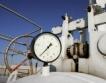Безпроблемни доставки на руски газ през Украйна
