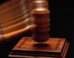 Окръжният съд в Плевен седми по натовареност