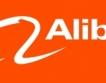 Alibaba придоби берлинския старт-ъп